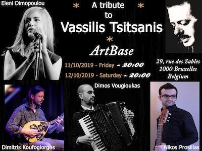 Rebetiko- Tribute to Vasilis Tsitsanis