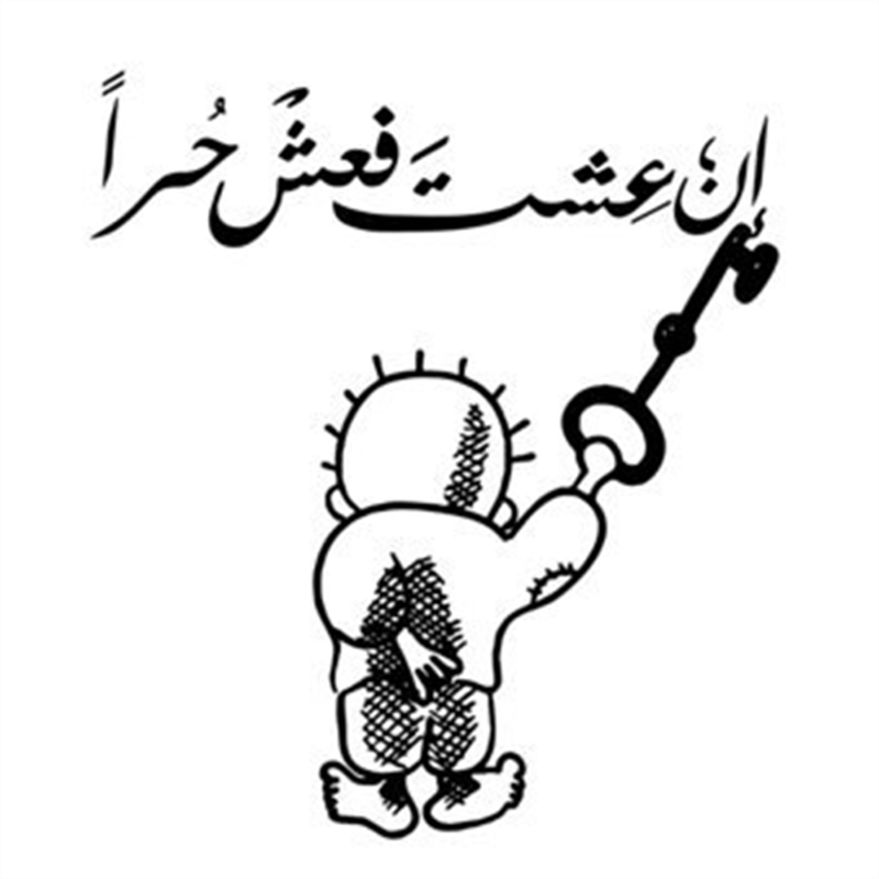 Arabische les niv 2
