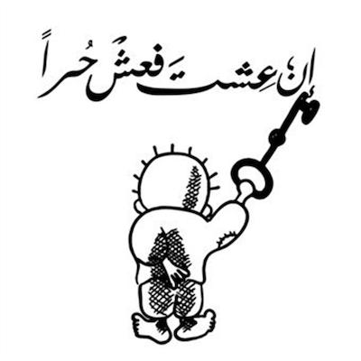 Arabische les niv 1