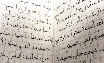 Arabisch voor beginners - GEANNULEERD