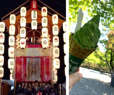 Japanse taal 'Nihongo' (initiatie)