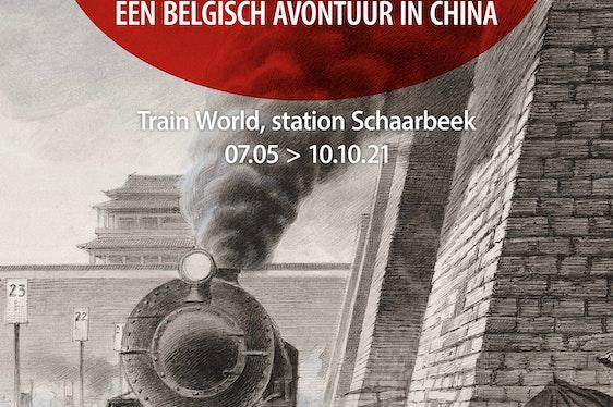 From Beijing to Hankou: a Belgian adventure in China
