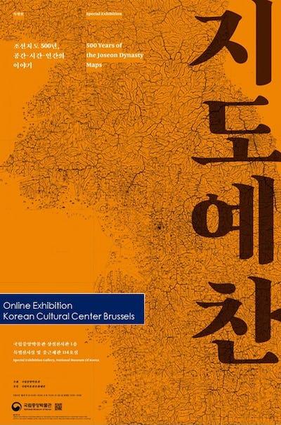 500 ans des cartes de la dynastie Joseon