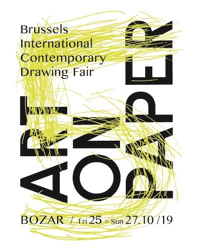 Art on Paper, le salon international du dessin contemporain à Bruxelles