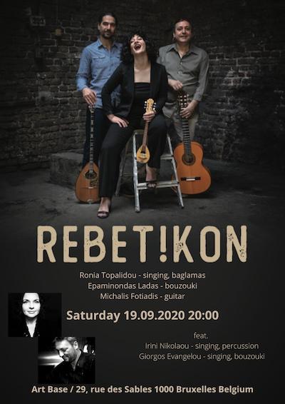Rebetikon Live