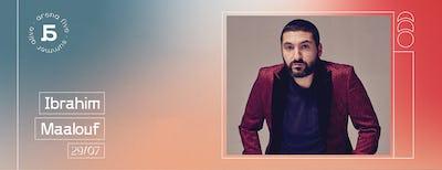 Arena Five - Ibrahim Maalouf
