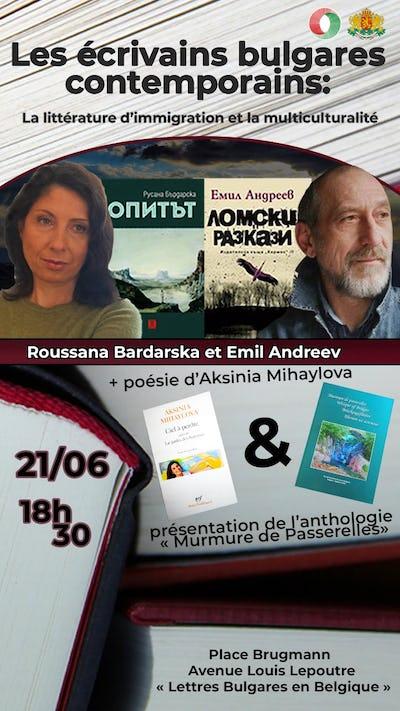 Les écrivains bulgares contemporains, la littérature d'immigration et la multiculturalité
