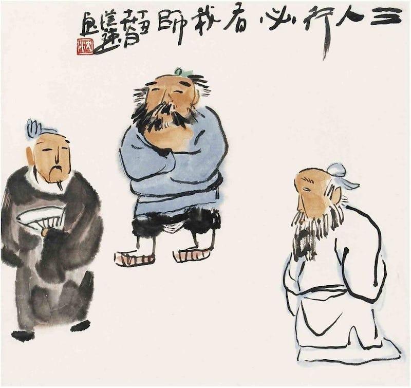 Cours de chinois débutant pour adultes