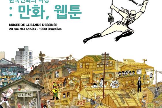 Manhwa & Webtoon, the Rise of Korean Comics