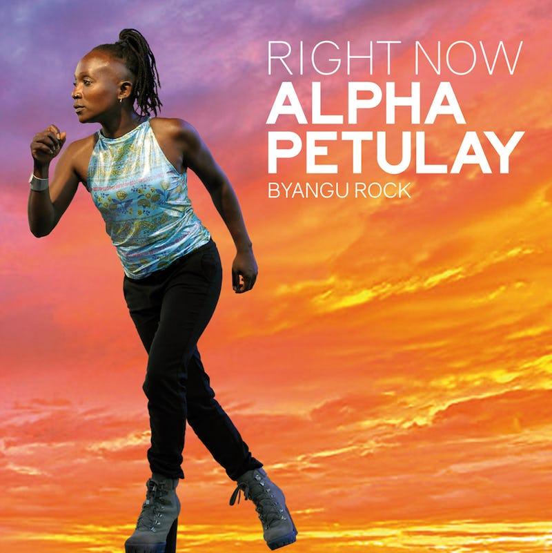 Alpha Petulay