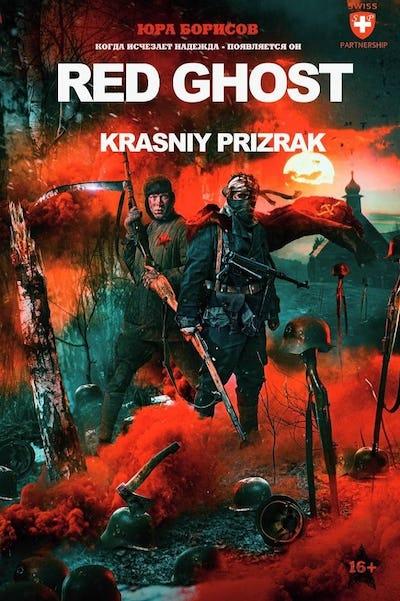 Krasniy Prizrak (Red Ghost) - OV