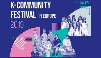 2019 K-Community Festival in Europe